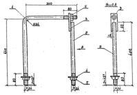 Стяжка Г-1 (27.0002-44) 5,85 кг